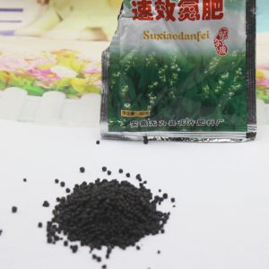 3 bags High concentration quick acting nitrogen fertilizer carbamide Flowers and vegetables Used on a variety of plants